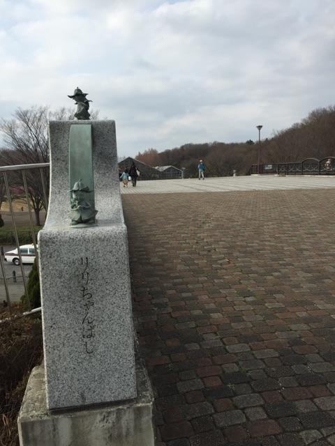 相模原麻溝公園 リリちゃん橋 麻溝公園と相模原公園を結ぶ橋!行ったり来たりできるので便利ですよ!