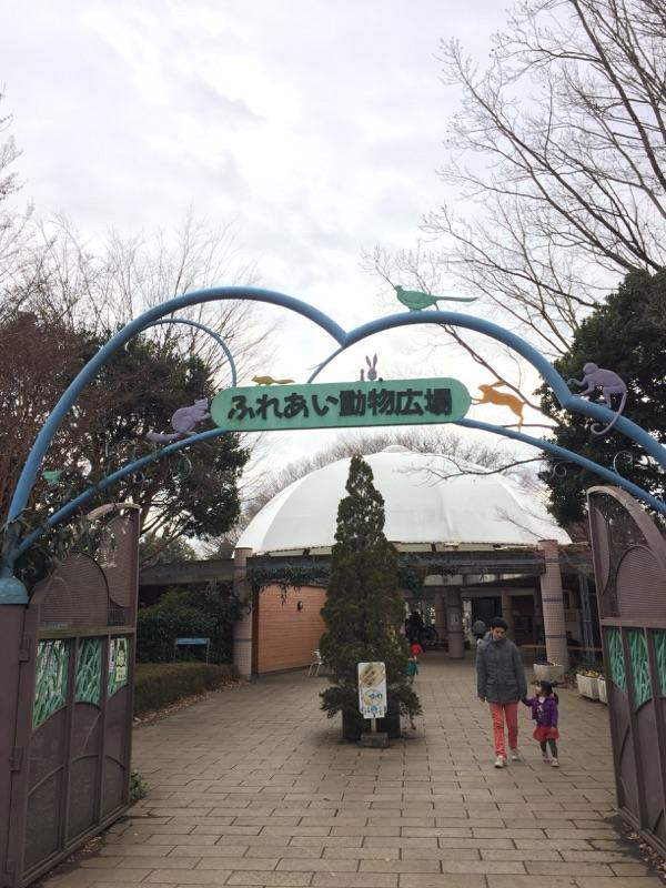 ふれあい動物園 ふれあい動物園は無料でにゅうじょうすることが出来ますよ!動物が大好きな子どもたちに人気です!