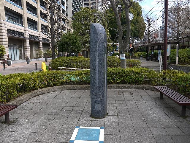 本芝公園 船の彫刻