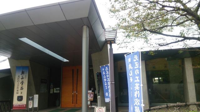 飛鳥山公園 博物館