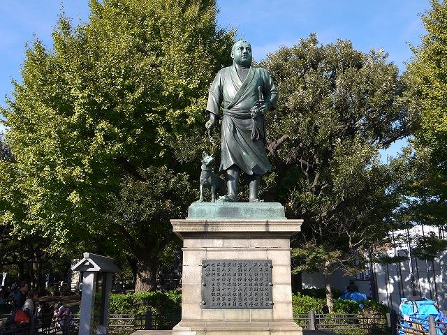 銅像・碑・墓所 西郷隆盛像