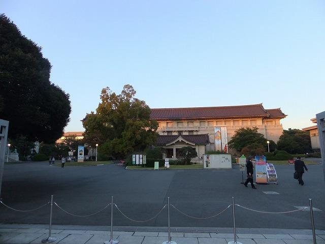 上野恩賜公園 東京国立博物館