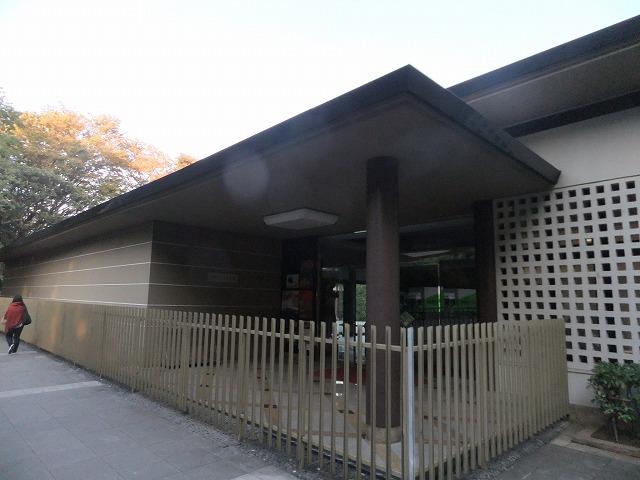 上野恩賜公園 日本芸術院