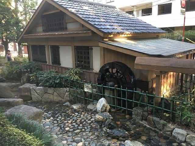 窪町東公園 水車