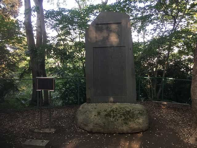 教育の森公園 行幸記念碑