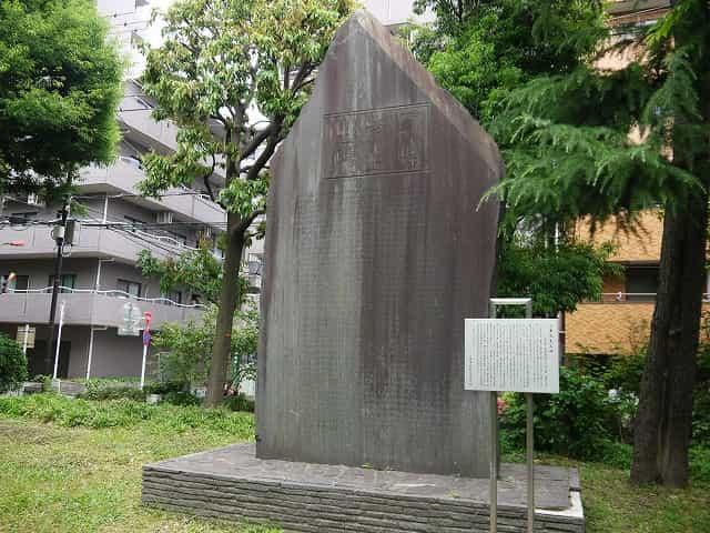 隅田公園(墨田区) 二峯先生之碑