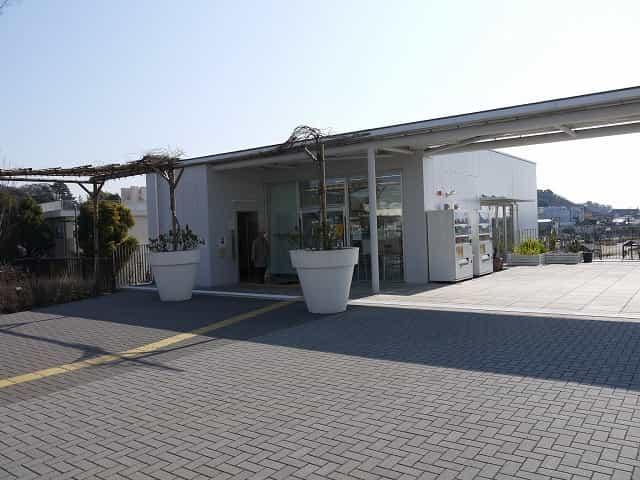 二子玉川公園 ビジターセンター
