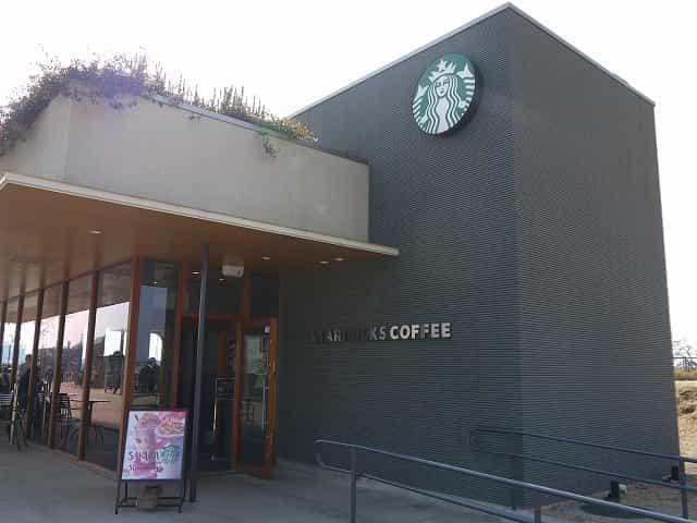 二子玉川公園 スターバックスコーヒー 二子玉川公園店
