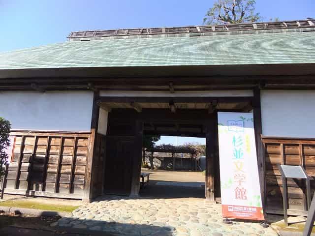 和田堀公園 郷土博物館