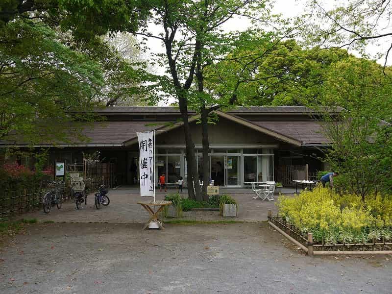 林試の森公園 サービスセンター