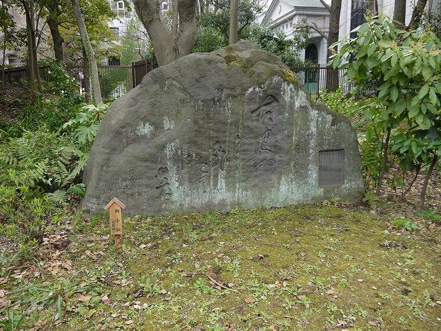 清澄庭園 芭蕉の句碑