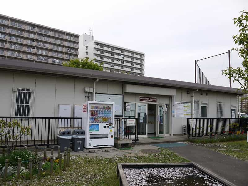 大島小松川公園 サービスセンター