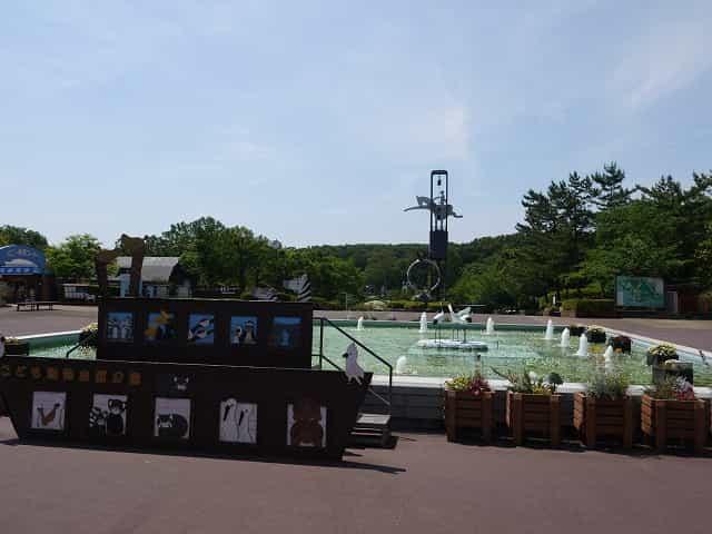 こども動物自然公園 噴水広場