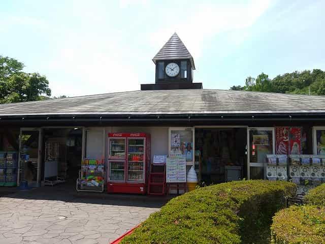 こども動物自然公園 中央売店