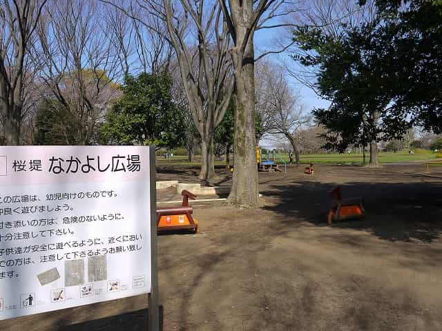 小金井公園 桜堤なかよし広場・桜の園なかよし広場