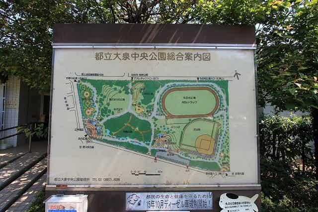 大泉中央公園 案内図