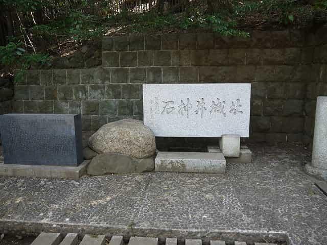 石神井公園 石神井城跡