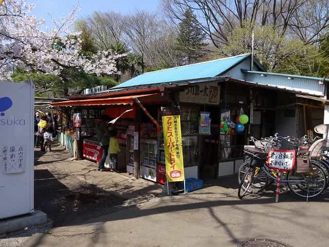 石神井公園 売店