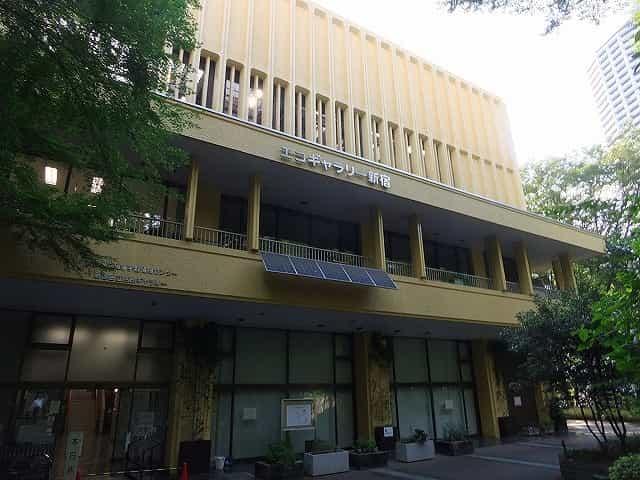新宿中央公園 エコギャラリー新宿