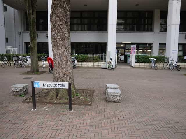 戸山公園(大久保地区) いこいの広場