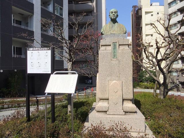 宮本公園 三谷長三郎像