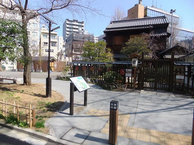 宮本公園 遠藤家旧店舗