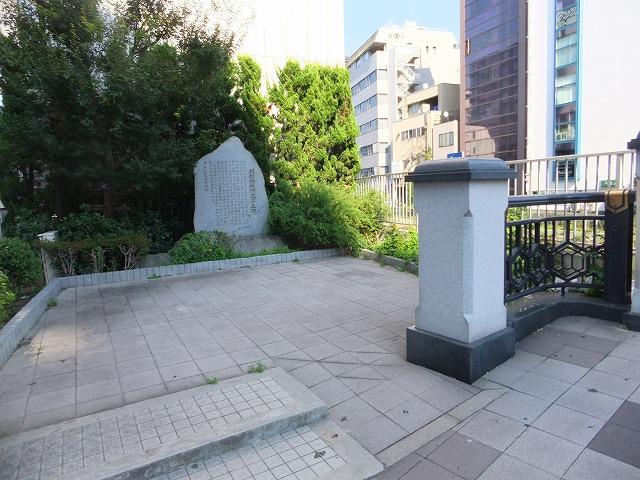 亀島橋北東児童遊園