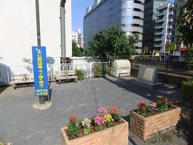 新亀島橋北西児童遊園