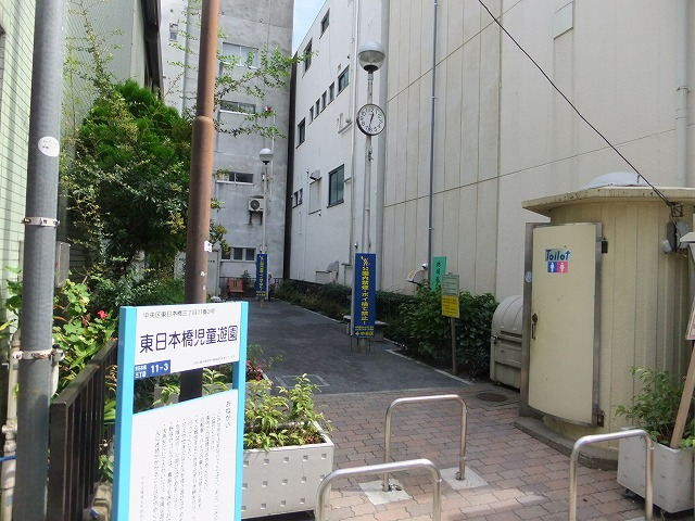 東日本橋児童遊園