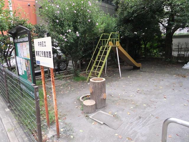 湊第二児童遊園