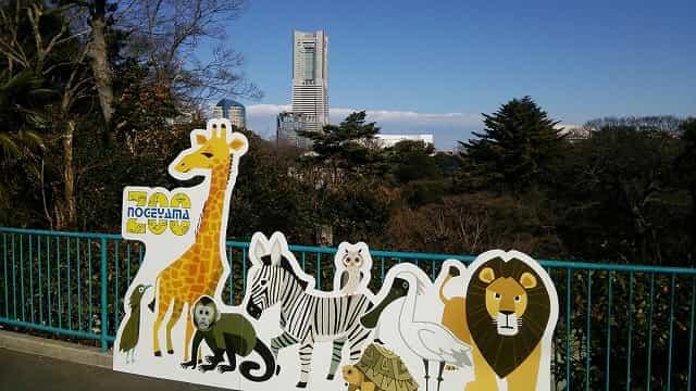 横浜市立野毛山公園