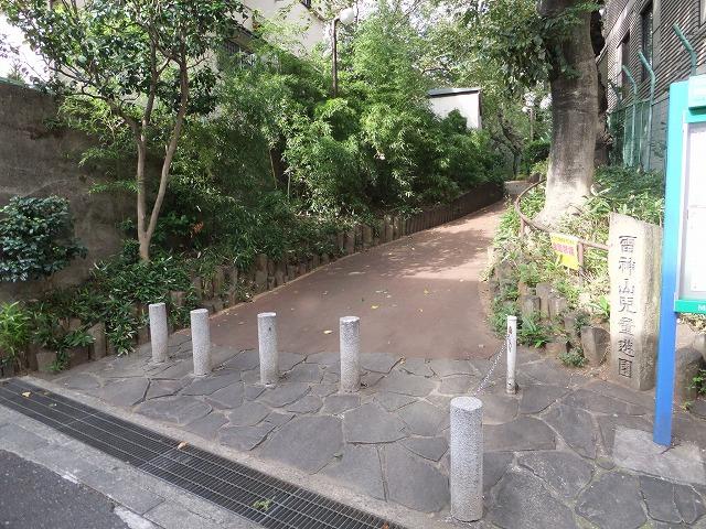 雷神山児童遊園