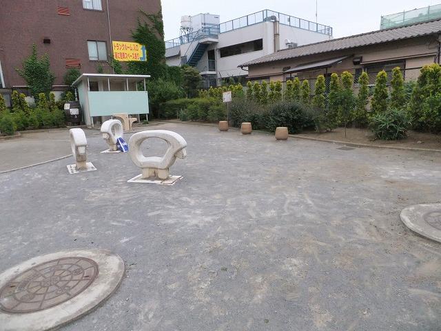 本村ずい道公園