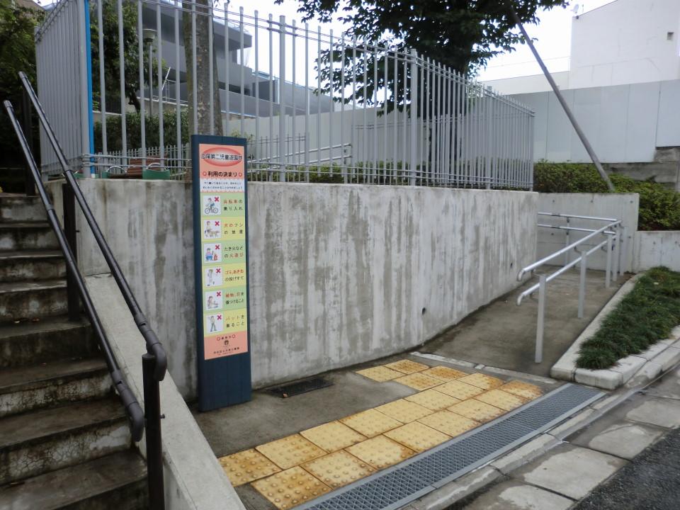 広尾第二児童遊園地