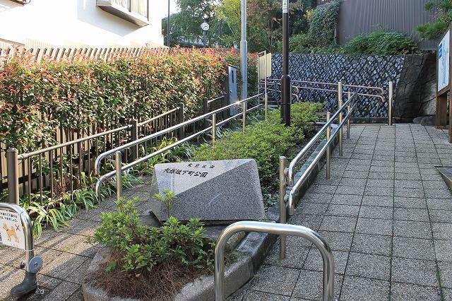 大塚坂下町公園