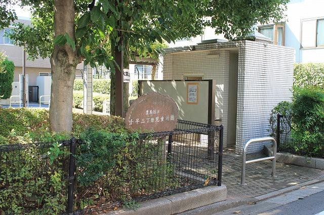 千早三丁目児童遊園