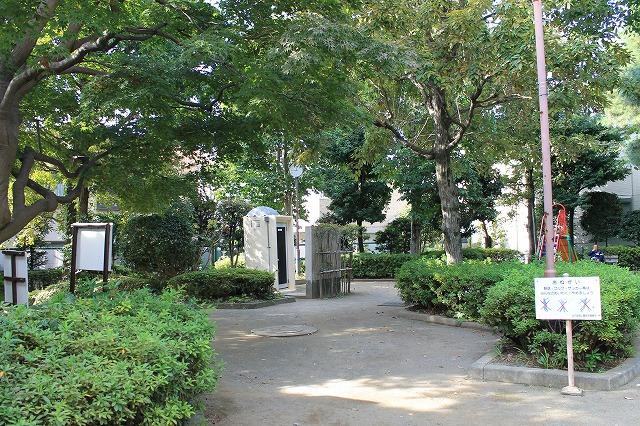 羽根木二丁目公園