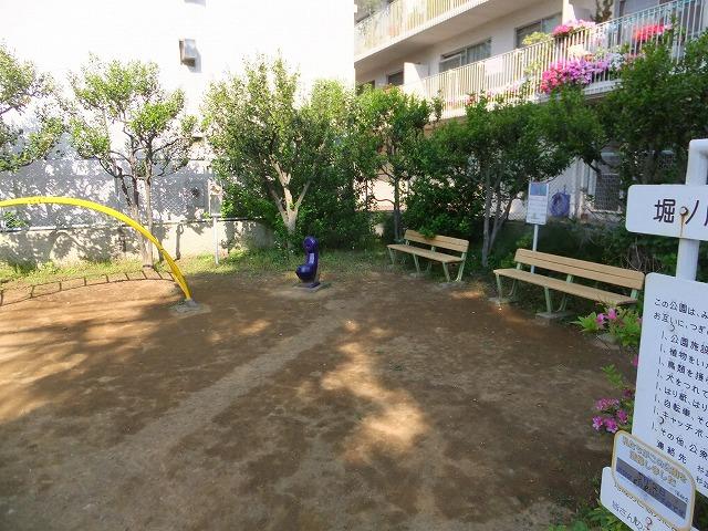 堀ノ内二丁目公園