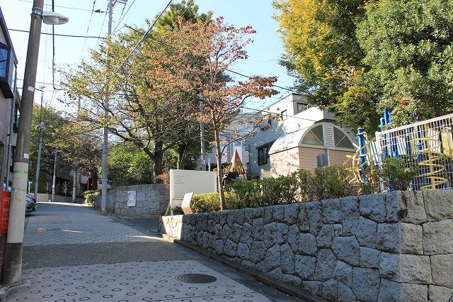 旗の台南公園