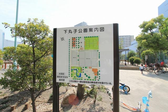 下丸子公園