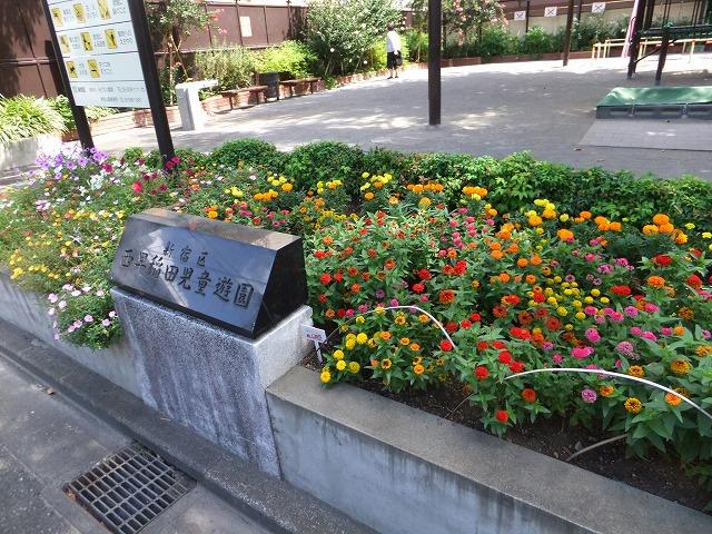西早稲田児童遊園