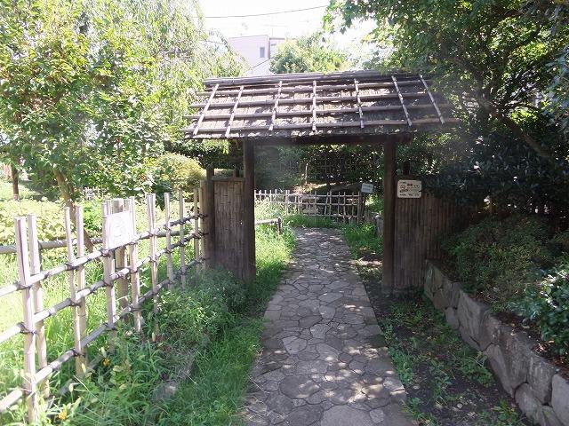 藤兵衛公園