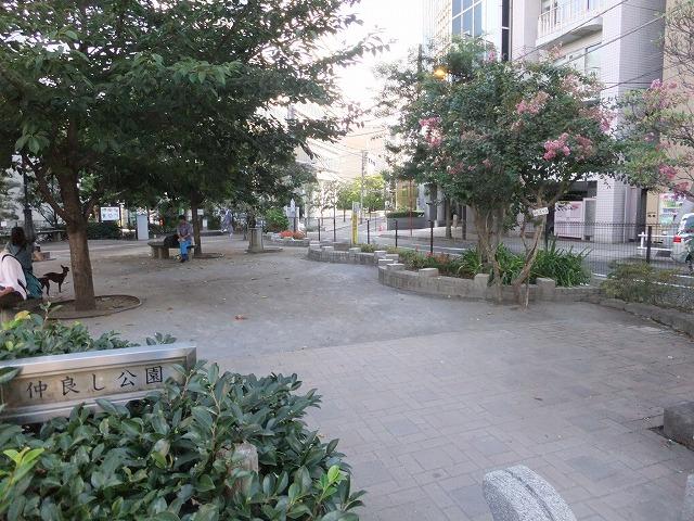 麹町こどもの広場(仲良し公園)