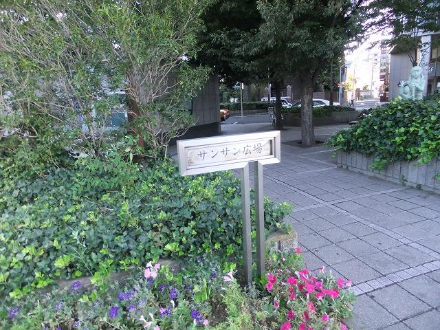 四ツ谷駅前広場